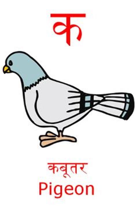 Essay on mall in hindi language